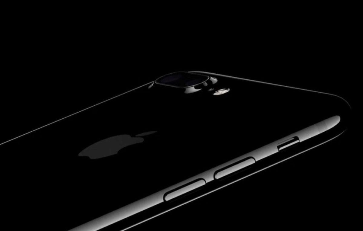Apple y LG trabajarían en nueva cámara 3D para eliPhone 8