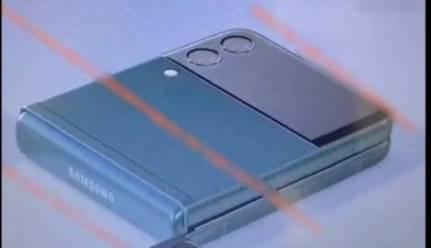 Samsung Galaxy Z Flip 3 filtrado
