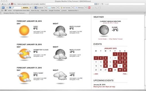 Qingdao Weather Forecast