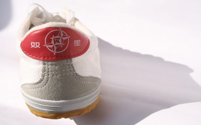 Made In Qingdao: Double Star Shoes