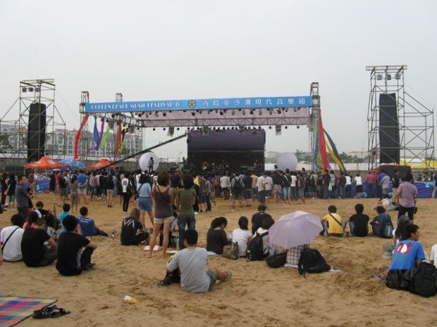 Golden Beach Music Festival 9.04 Afternoon
