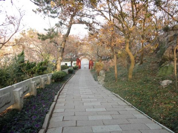 Xiao Yu Shan Walk Qingdao