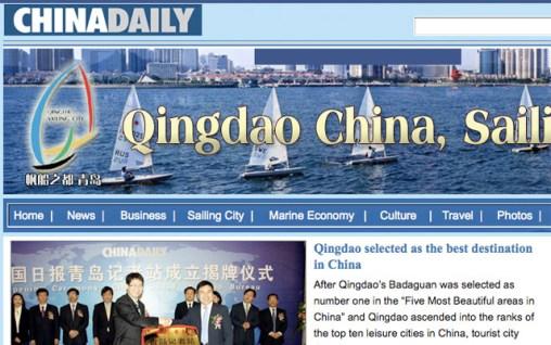 China Daily Qingdao