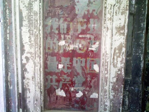 Qingdao Photos Clay Army Door Revolution