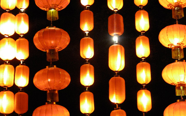 Lantern Festival Chinese New Year