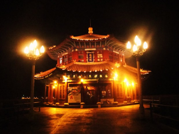 Qingdao Photos Chloe Lee Zhan Qiao