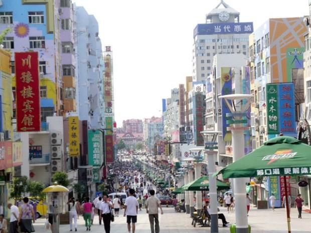 Qingdao Shopping Taidong Pedestrian Street
