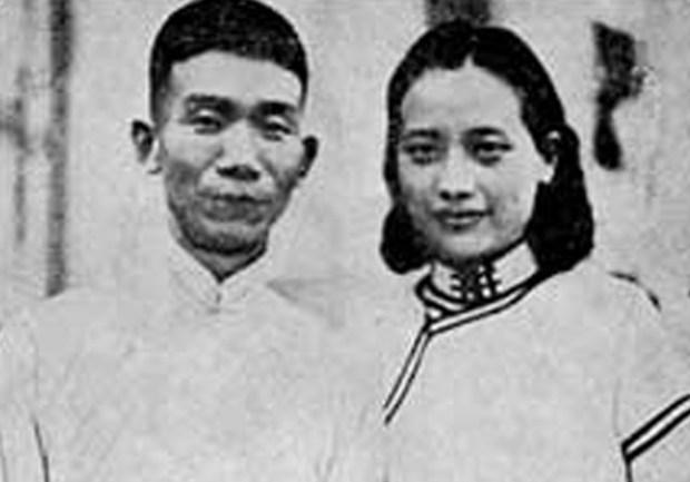 Yu Dafu and Wang Yingxia