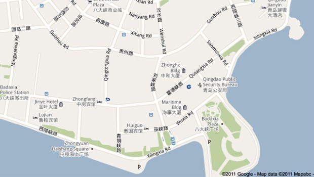 Streets of Qingdao Guizhou Lu Map