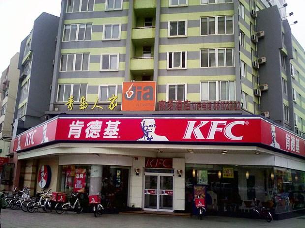 Streets Qingdao: Nanjing Lu KFC Tsingtao Hotel Ghost Building