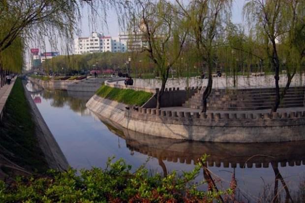 Huangdao Weekend Ma Hao Park