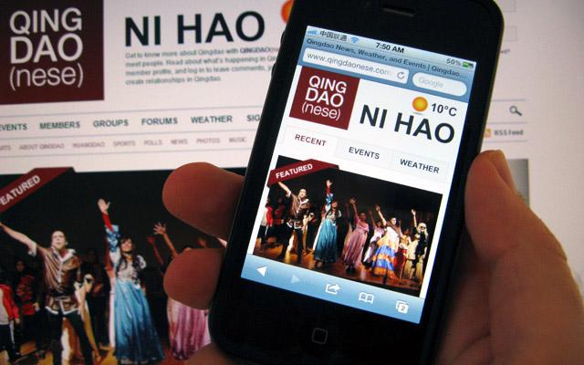 Qingdaonese on Mobile Phone iPhone Qingdao
