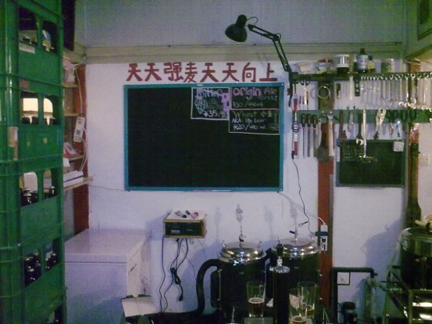 Craft Brew in Qingdao Strong Ale Works Daxue Lu