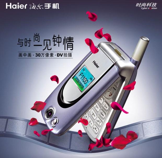Haier Qingdao China Phones