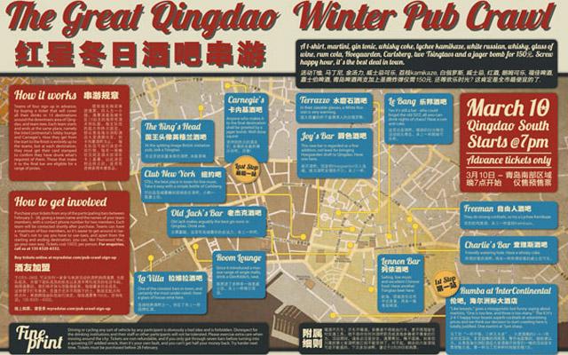 Qingdao Pub Crawl 3 10 2012 Red Star
