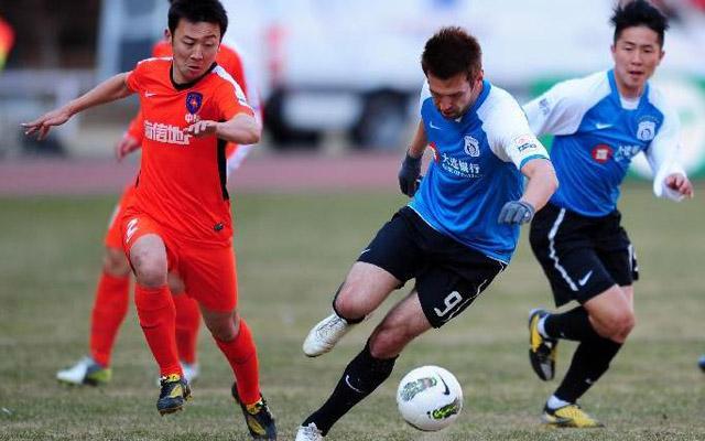Qingdao Jonoon Football in Qingdao China Super League