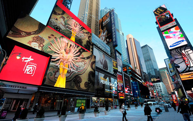 China Ad Times Square New York