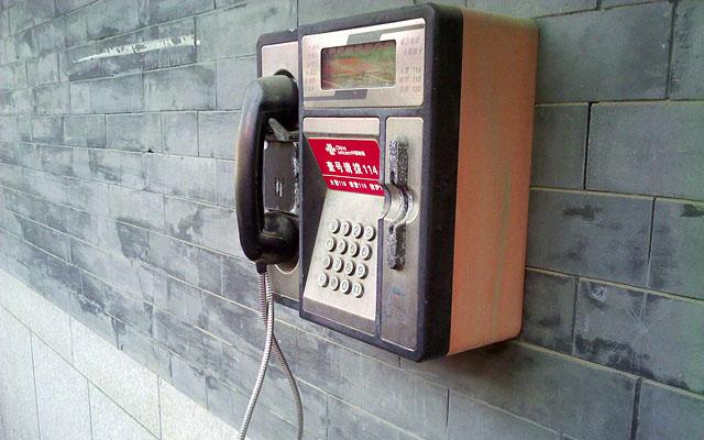 IC Phone in Qingdao Zhanshan Temple