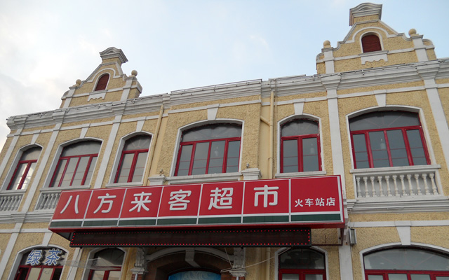Qingdao Seen Historical Building Taiping Lu Near Train Station