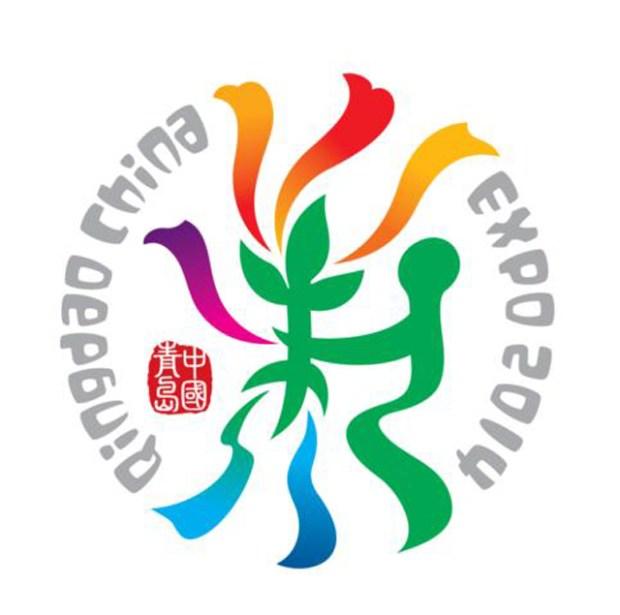 Qingdao Expo 2014 Logo