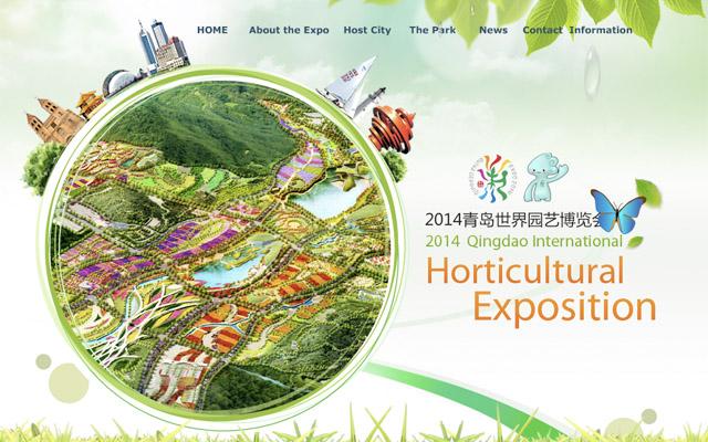 Qingdao Horticulture Expo 2014