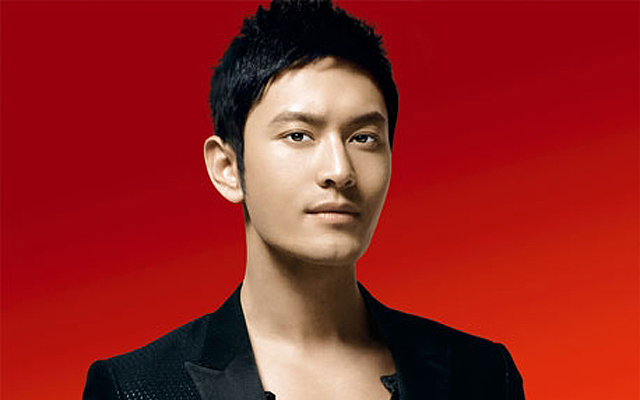 Made in Qingdao Huang Xiaoming