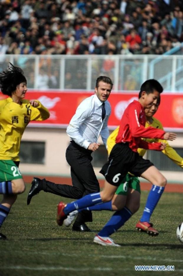 Beckham Qingdao Youth Football Tiantai Stadium