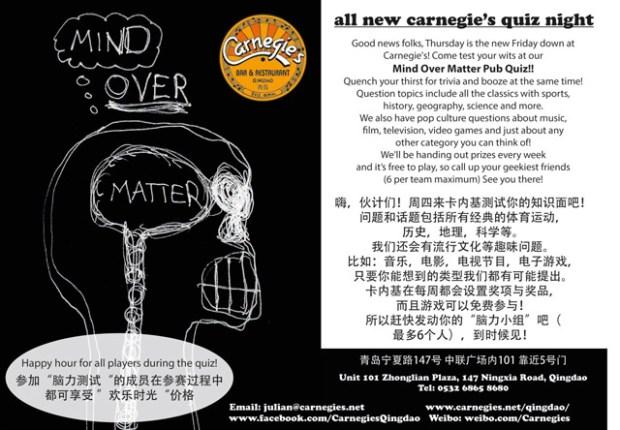 Pub Quiz Carnegie's Qingdao