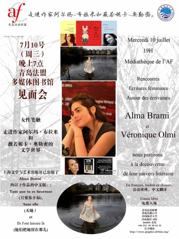 Brami Olmi Literary AF Qingdao Event Poster