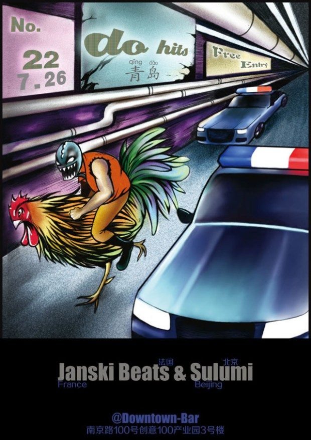 Janski Beats Sulumi Downtown Bar Qingdao Event Poster