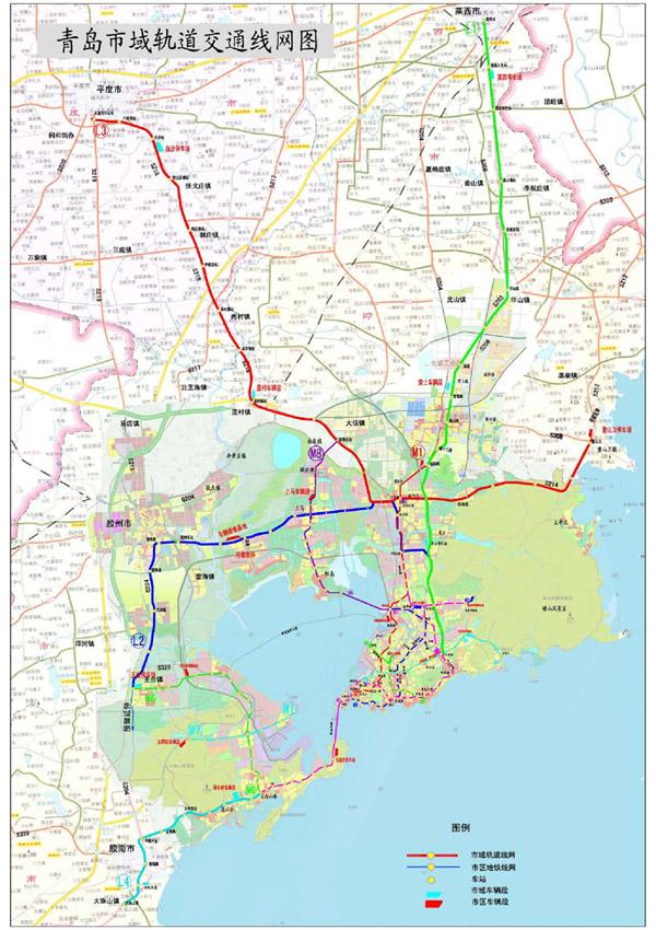 Qingdao Metro Subway Map Qingdao China QINGDAOnese