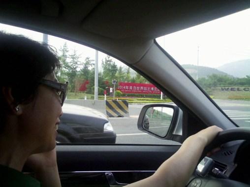 Janette 2014 Qingdao Horticulture Expo Bin Hai