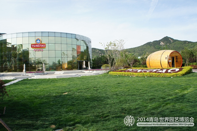 Qingdao Expo and Tsingtao Beer
