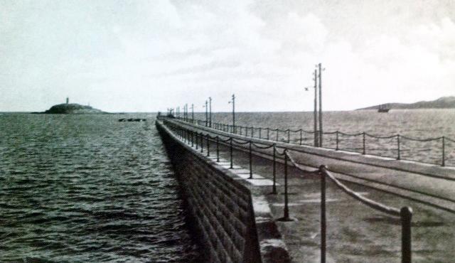 Qingdao Pier Old Postcard