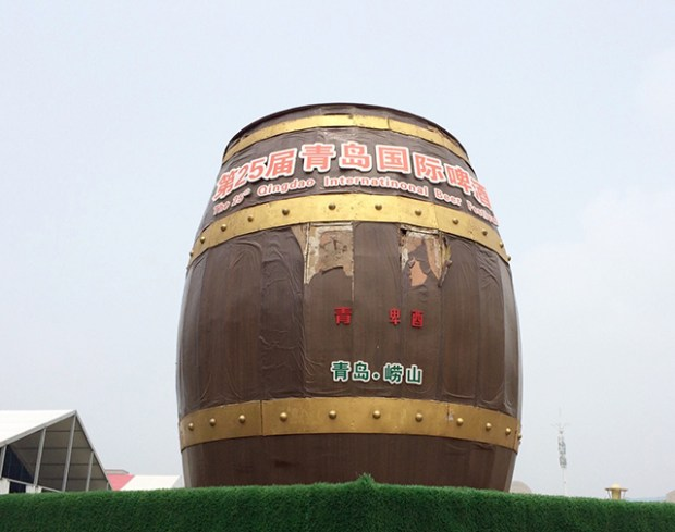 Qingdao Beer Goddess Tsingtao Barrel