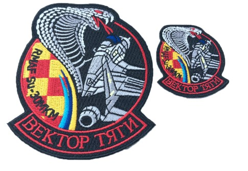 Heat Press Custom clothing Badge large biker Patch Embroidery Patch