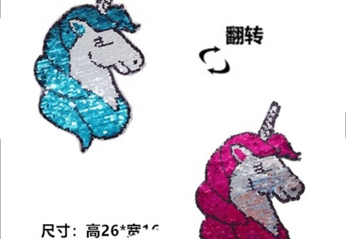 Custom wholesale latest fashion unicorn cartoon embroidery reversible sequin patch for kinds clothing