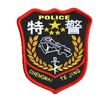 Sew on custom embroidery shield military police woven patches for clothing