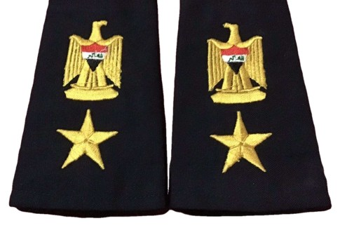 Customized Military Badge Personalized Machine Embroidery Badges Shoulder boards Ranks Patches