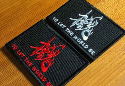"""To Let The World Be hook and loop patch Morale gear 3×2 image 0 To Let The World Be hook and loop patch Morale gear 3×2 Red To Let The World Be hook and loop patch Morale gear 3×2 White To Let The World Be hook and loop patch Morale gear 3×2 image 3 To Let The World Be hook and loop patch Morale gear 3×2 PVC To Let The World Be hook and loop patch Morale gear 3×2 image 5 UnikatCA  2,921 sales 