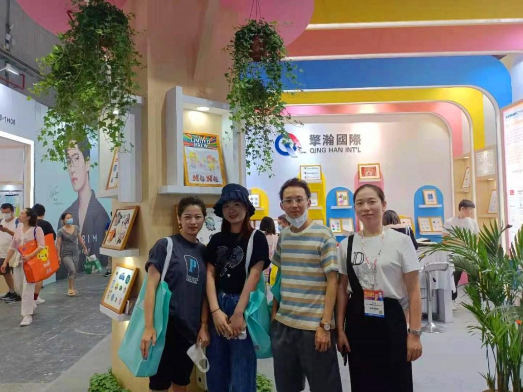CBME Exhibition qinghan