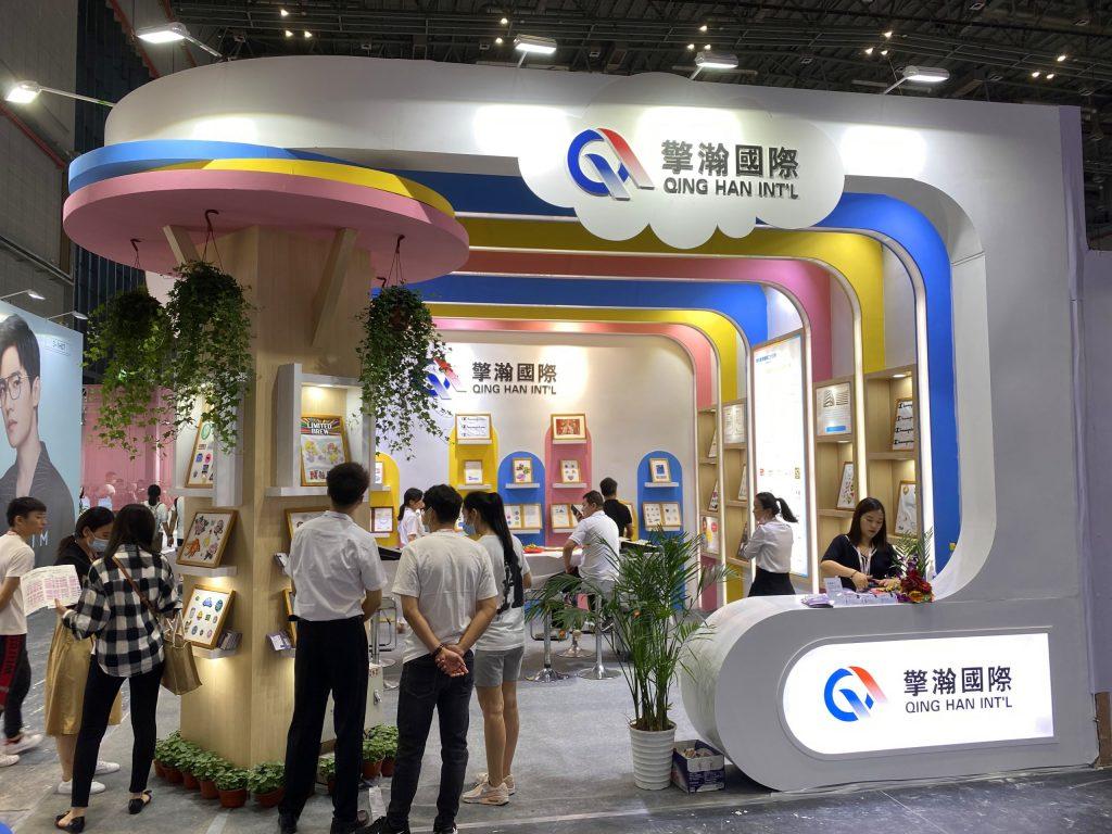 CBME Exhibition scaled
