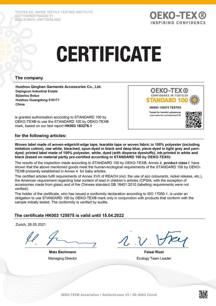 Oeko-Tex standard certification