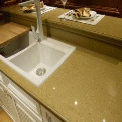 Lowes Sinks Kitchen Cabinet Cleaner 石英石台面 Qinyuan Stone Part 2 热门厨房台面黄色的吧台