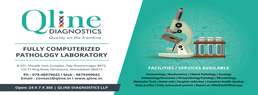 Qline Diagnostics Pathology Laboratory Naranpura