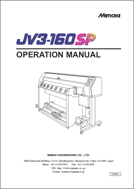 MIMAKI JV3-160SP Maintenence and Parts Manual D500231