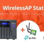 新WirelessAP StationでQNAP NASをワイヤレスベースステーションとして使用