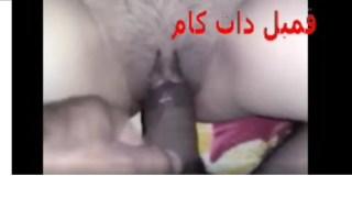 سکس داغ دختر پسر ایرانی
