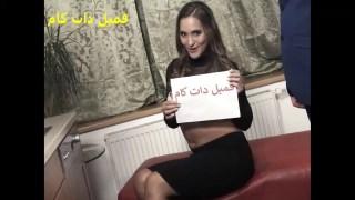 سکس زن پورن استار با پسر ایرانی