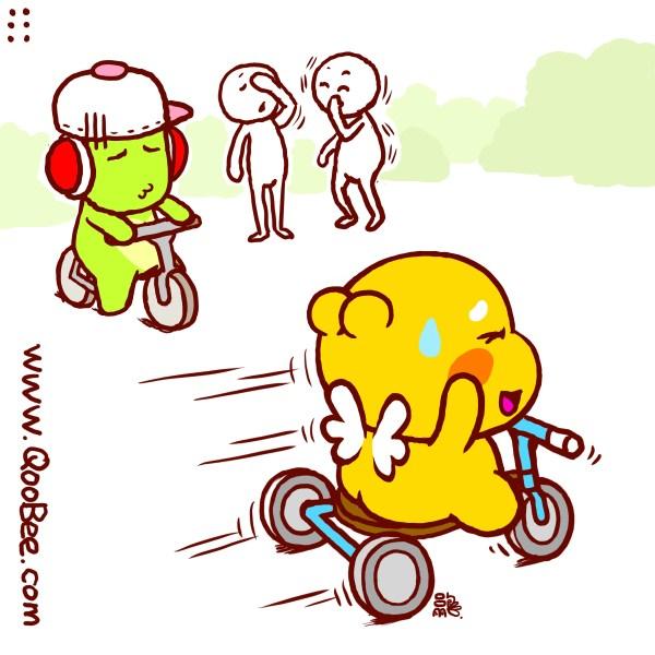 Qoobee comic 050719 6